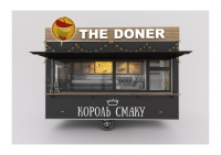 Франшиза Продажа франшизы фуд трак - The Doner Kebab