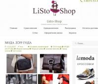cba28b48af9 Готовый бизнес Продам интернет магазин сумок и одежды