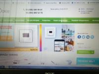5de7de6d8ee Готовый бизнес Продам интернет-магазин электрики